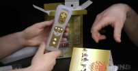 [KONKURS] The Legend of Zelda Skyward Sword – Limited Edition Pack Unboxing