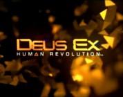 Deus Ex Logo