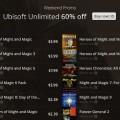 Weekend z Ubisoft na gog.com