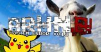 System Error #013