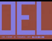 Oel Pompowacze (Commodore 64)