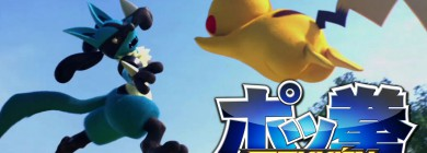 Pokkén Tournament – recenzja
