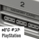 NTC #27 – PlayStation