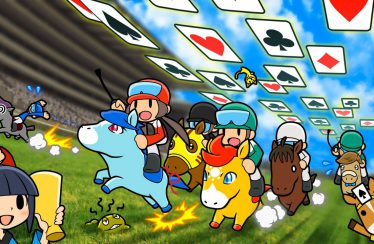 Pocket Card Jockey — Podgląd #100