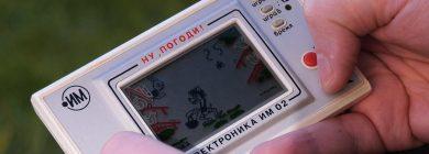 """""""Ruskie jajka"""" — Kultowe konsole Elektronika"""