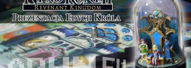 Ni no Kuni II: Revenant Kingdom King's Edition – prezentacja kolekcjonerki