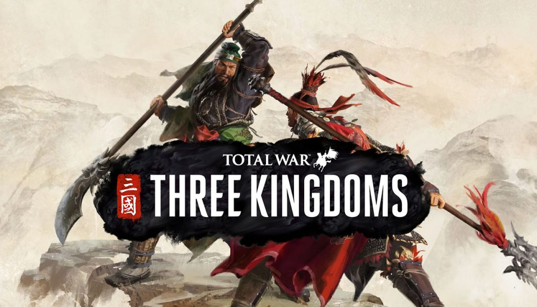 Dziś premiera: Total War: Three Kingdom